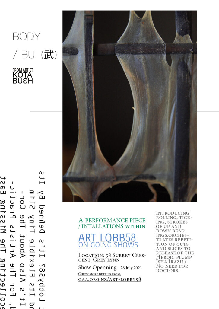 28 JULY ART LOBBY58 ON GOING SERIES, Exhibition | Body & Bu(武)